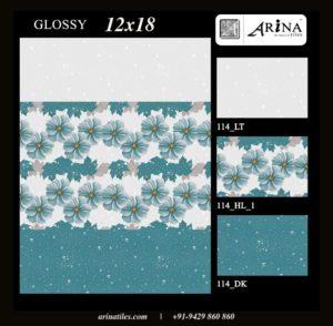 114 - 12x18 Wall Tiles