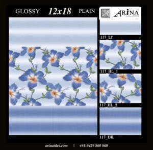 117 - 12x18 Wall Tiles
