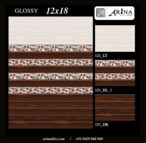121 - 12x18 Wall Tiles