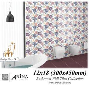 ARiNA 12x18 Wall Tiles 129