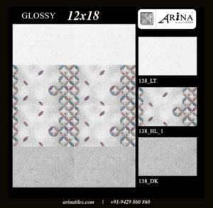 138 - 12x18 Wall Tiles