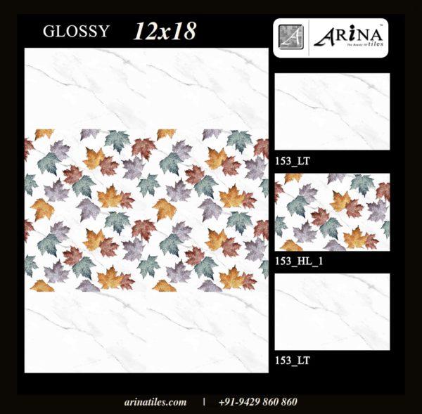 153 - 12x18 Wall Tiles
