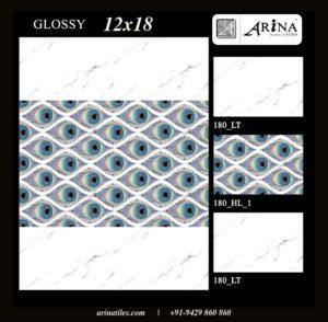 180 - 12x18 Wall Tiles