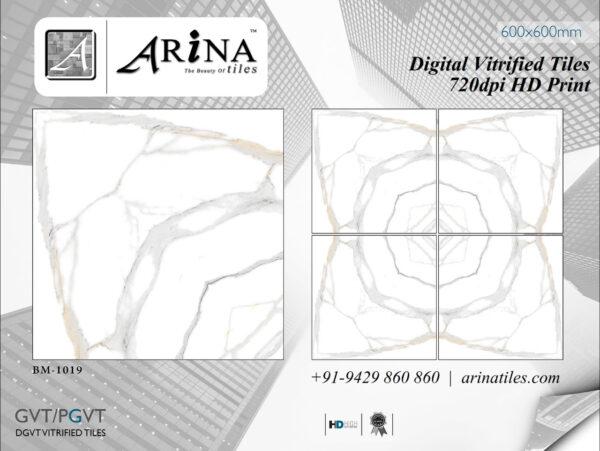 24x24 Digital Vitrified Tiles - Bookmatch Series (16)