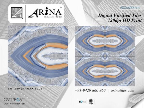 24x24 Digital Vitrified Tiles - Bookmatch Series (49)