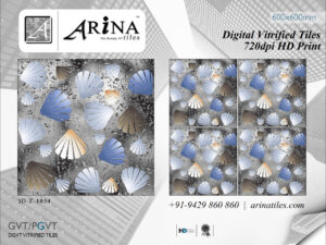 24x24 Digital Vitrified Tiles by ARiNA Tiles (10)