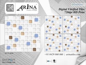 24x24 Digital Vitrified Tiles by ARiNA Tiles (13)