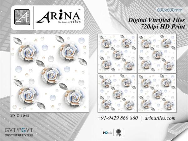 24x24 Digital Vitrified Tiles by ARiNA Tiles (16)