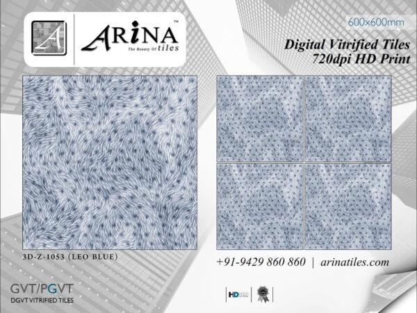 24x24 Digital Vitrified Tiles by ARiNA Tiles (18)