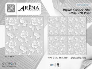 24x24 Digital Vitrified Tiles by ARiNA Tiles (21)