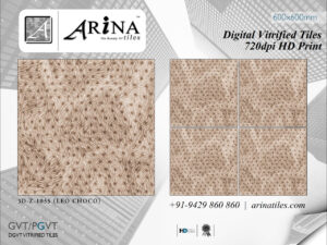 24x24 Digital Vitrified Tiles by ARiNA Tiles (22)