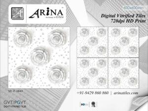 24x24 Digital Vitrified Tiles by ARiNA Tiles (4)