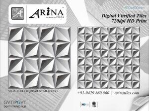 24x24 Digital Vitrified Tiles by ARiNA Tiles (51)