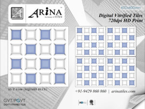24x24 Digital Vitrified Tiles by ARiNA Tiles (54)