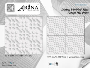 24x24 Digital Vitrified Tiles by ARiNA Tiles (56)