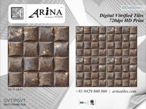 24x24 Digital Vitrified Tiles by ARiNA Tiles (7)