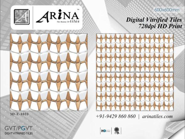 24x24 Digital Vitrified Tiles by ARiNA Tiles (8)