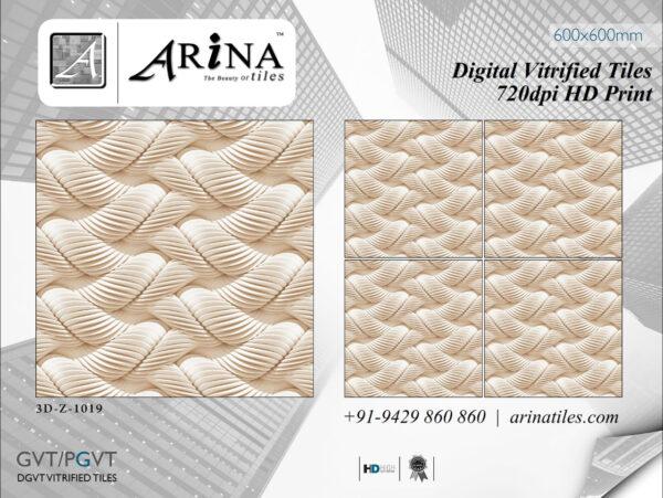 24x24 Digital Vitrified Tiles by ARiNA Tiles (9)