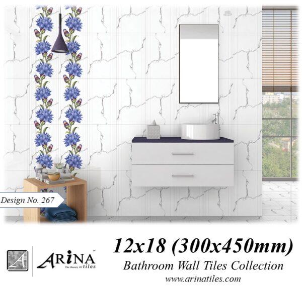 267- 12x18 Wall Tiles