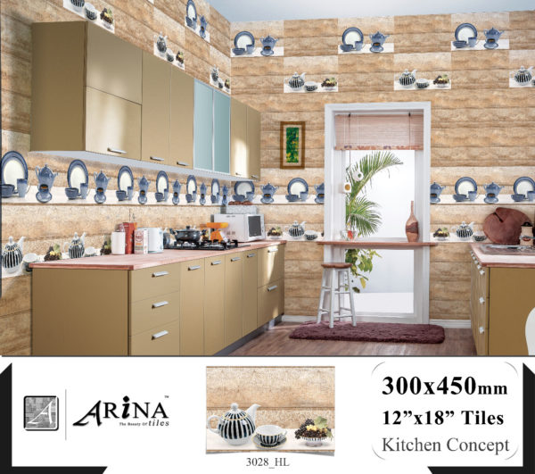 3028 - 12x18 Kitchen Wall Tiles Preview