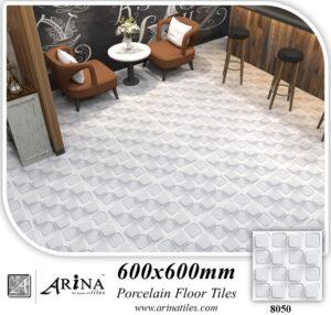 8050 - Porcelain Floor Tiles