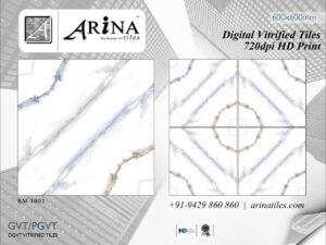 ARiNA 24x24 Digital vitrified tiles Book match series BM 1002