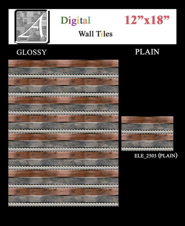 ELE 2503(PLAIN) - 12x18 Outdoor Wall Tiles-min
