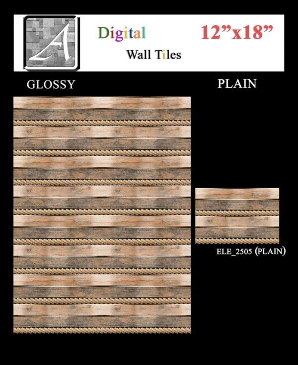 ELE 2505(PLAIN) - 12x18 Outdoor Wall Tiles-min