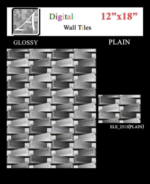 ELE 2513(PLAIN) - 12x18 Outdoor Wall Tiles-min