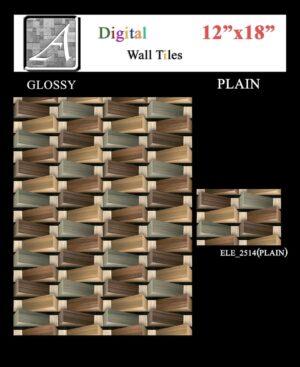 ELE 2514(PLAIN) - 12x18 Outdoor Wall Tiles-min