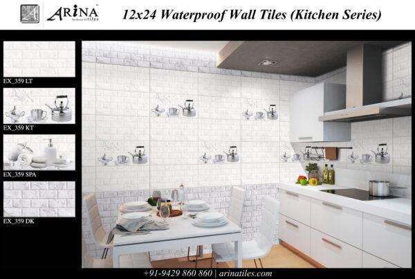 EX - 359 12x24 Wall Tiles