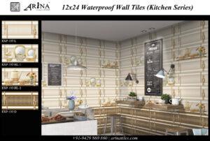 EXP - 193 - 12x24 Wall Tiles