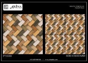 P1039 - 24x24 Porcelain Floor Tiles