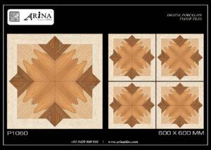 P1060 - 24x24 Porcelain Floor Tiles