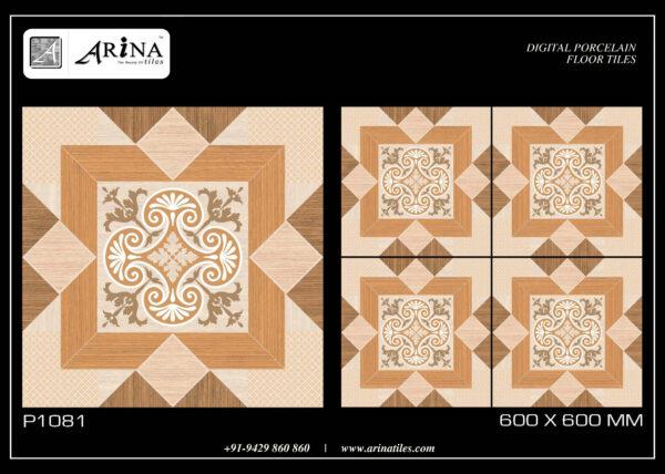 P1081- 24x24 Porcelain Floor Tiles